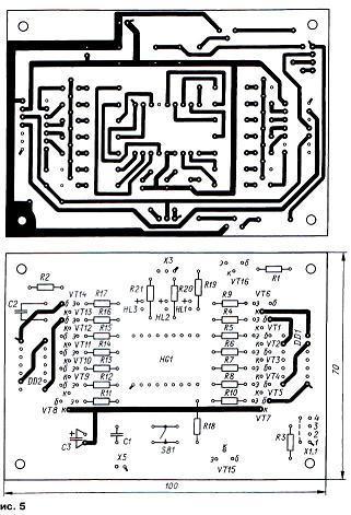 госты для чертежей электрических схем