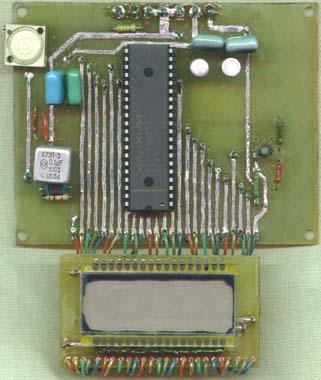 Цифровое табло на 12 вольт 3