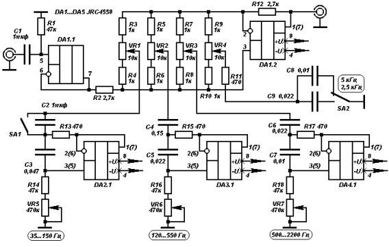 схема эквалайзера.