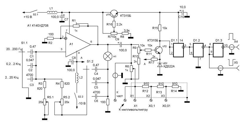 схеме генератора из Л.1,