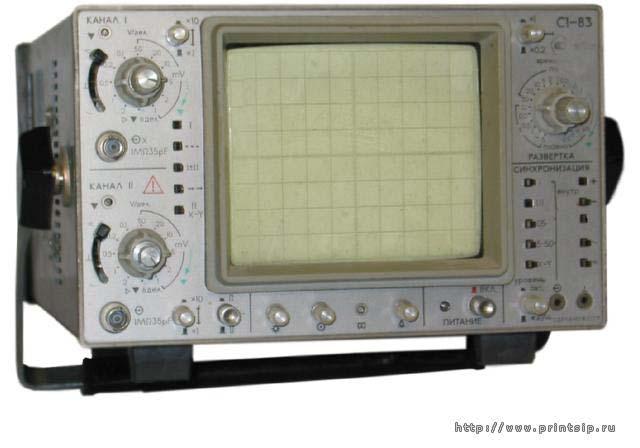 Осциллограф С1-83 техническое
